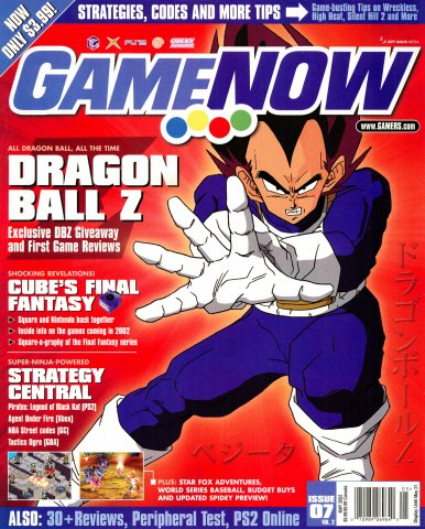 GameNow Issue 07 (May 2002)