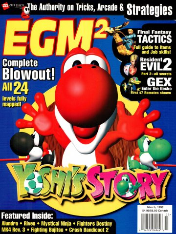 EGM2 Issue 45 (March 1998)