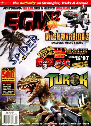 EGM2 Issue 33 (March 1997)