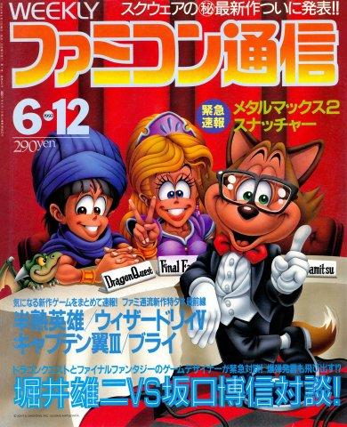 Famitsu 0182 (June 12, 1992)