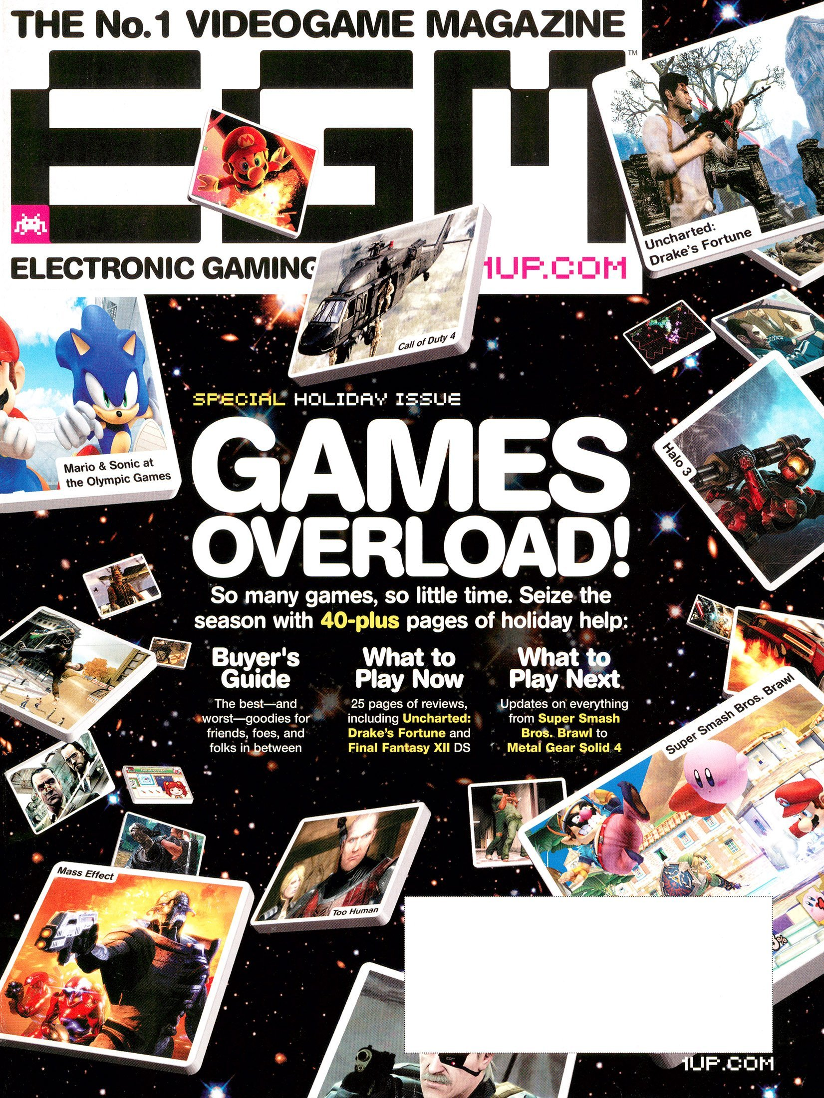 Electronic Gaming Monthly Issue 223 (Holiday 2007)