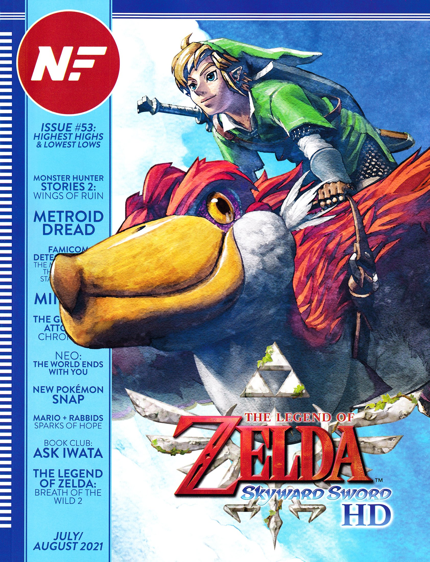 Nintendo Force Issue 53 (July/August 2021)