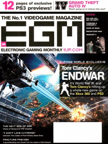 Electronic Gaming Monthly Issue 216 (June 2007)