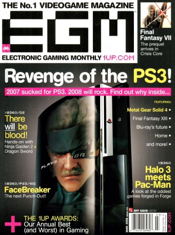 Electronic Gaming Monthly Issue 226 (March 2008)