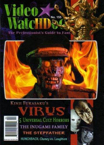 Video Watchdog Issue 155