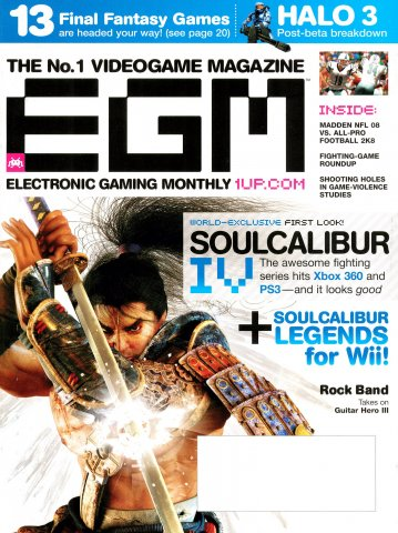 Electronic Gaming Monthly Issue 218 (August 2007)