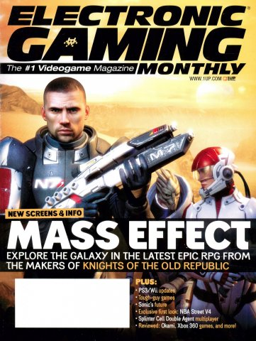 Electronic Gaming Monthly Issue 207 (September 2006)