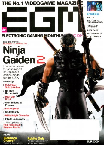 Electronic Gaming Monthly Issue 222 (December 2007)