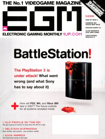 Electronic Gaming Monthly Issue 213 (March 2007)
