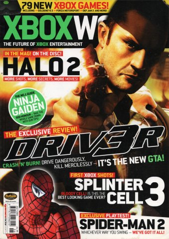 Xbox World Issue 014 (July 2004)