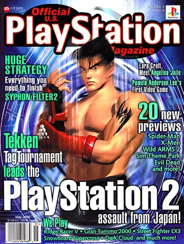 New Release - Official U.S. Playstation Magazine Issue 32 (May 2000)