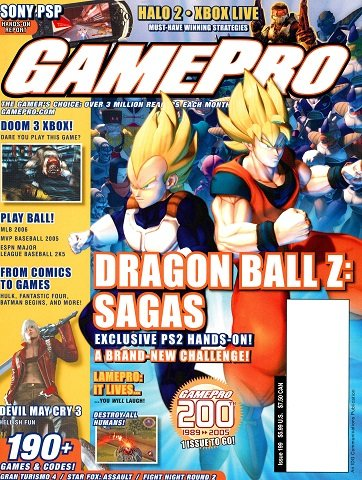New Release - GamePro Issue 199 (April 2005)