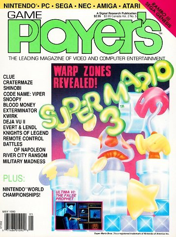 New Release - Game Player's Issue 11 Volume 2 Number 5 (May 1990)