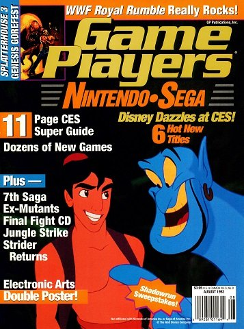 New Release - Game Players Issue 050 (August 1993)