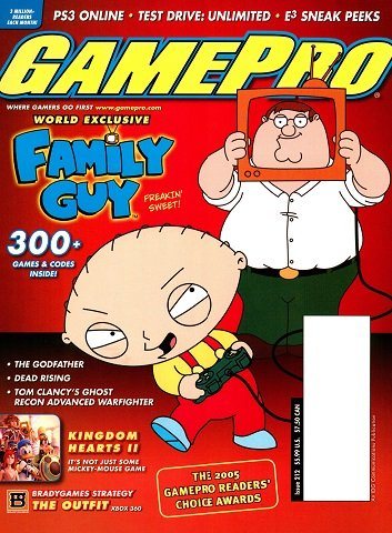 New Release - GamePro Issue 212 (May 2006)