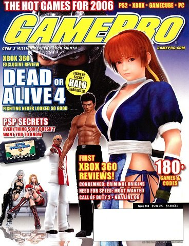 New Release - GamePro Issue 208 (January 2006)