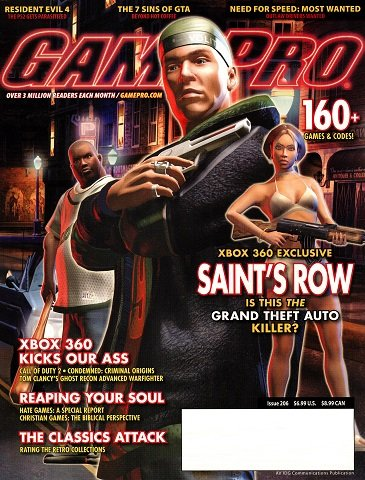 New Release - GamePro Issue 206 (November 2005)