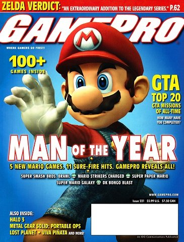 New Release - GamePro Issue 221 (February 2007)