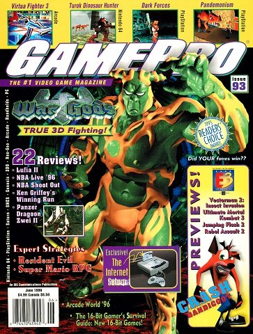 Updated Release: GamePro Issue 93 (June 1996)