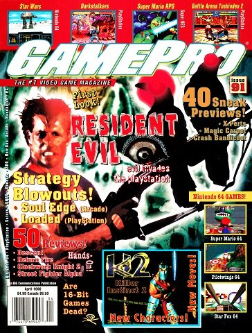 Updated Release: GamePro Issue 91 (April 1996)