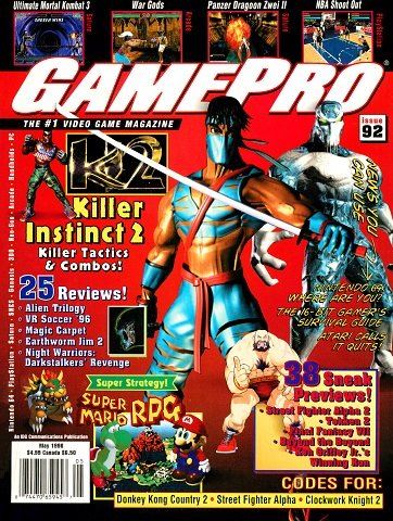 Updated Release: GamePro Issue 92 (May 1996)