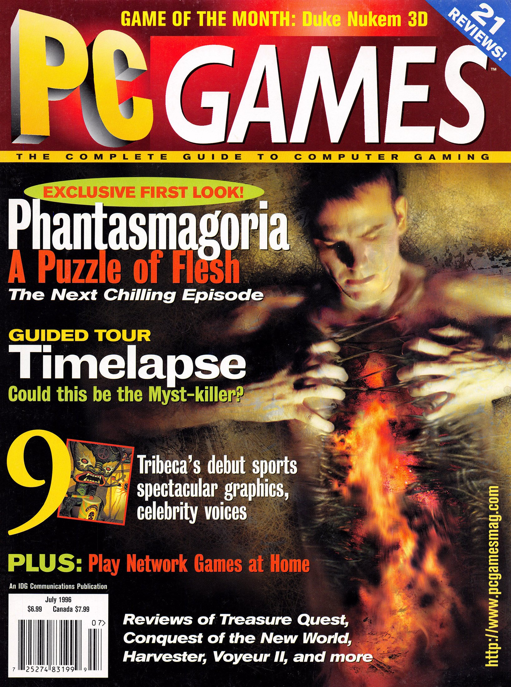 New Release - PC Games Vol.3 No.07 (July 1996)