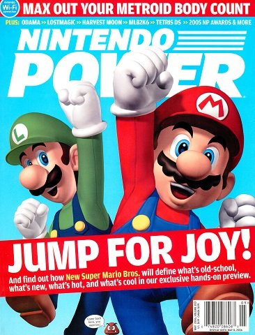 New Release - Nintendo Power Issue 203 (May 2006)